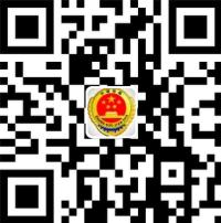 华容检察微博
